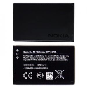 Baterie Nokia BL-5C 1020mAh Li-ion (Bulk) Black Edition - 3100, 6230