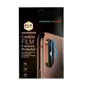 Tvrzené sklo pro fotoparát, Samsung A105 Galaxy A10 transparentní