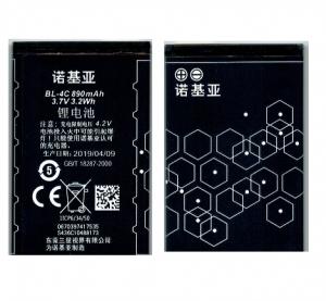 Baterie Nokia BL-4C 890mAh Li-ion (Bulk) - 6100, 6131, 6300 - ASIA Location