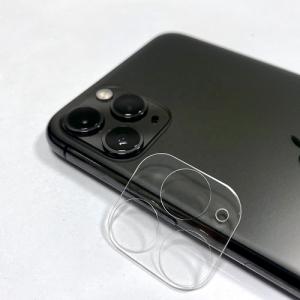 Tvrzené sklo pro fotoparát, iPhone 11 (6,1) transparentní - BULK