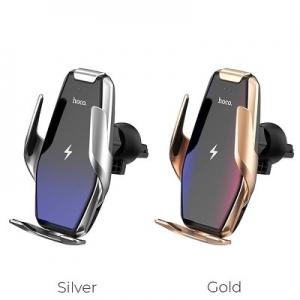 Držák do auta HOCO S14 automatický + indukční nabíjení barva černá/zlatá