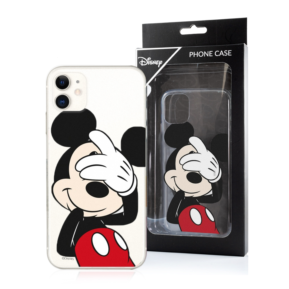 Pouzdro iPhone 6, 6S (4,7) Minnie Mouse vzor 003