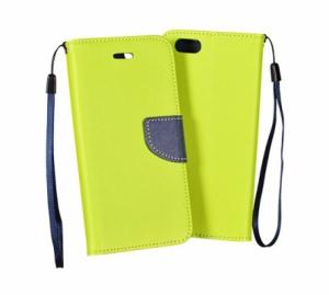 Pouzdro FANCY Diary TelOne Sony Xperia Z4/Z3+ barva limetka/modrá