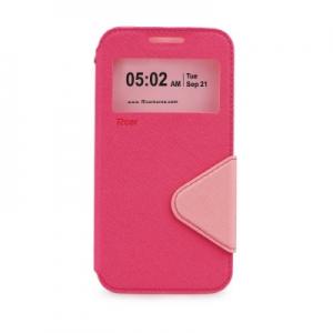 Pouzdro FANCY Diary ROAR Sony Xperia Z5 E6653 barva růžová