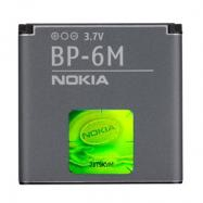 Baterie Nokia BP-6M 1070mAh Li-ion (Bulk) - 9300, 6233, 6280
