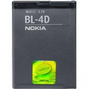 Baterie Nokia BL-4D 1200mAh Li-ion (Bulk) - N97 mini, N8