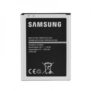Baterie Samsung EB-BJ120CBE 2050mAh Li-ion (Bulk) - J120 J1 (2016)