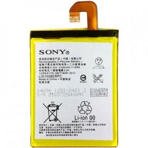 Baterie Sony Xperia 1271-2461 (LIS1558ERCP) 3100mAh Li-ion (Bulk) - Z3 D6603