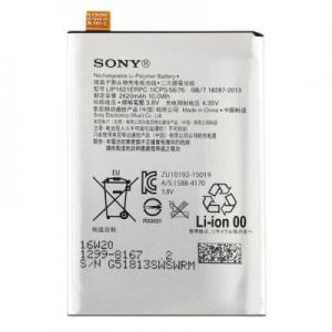 Baterie Sony Xperia X F5121 2620mAh Li-ion (Bulk) - LIP1621ERPC