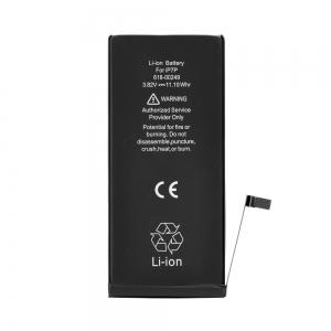 Baterie iPhone 7 PLUS (5,5) 2900mAh Li-ion (Bulk - OEM)