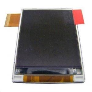 LCD displej LG KU380 - ST