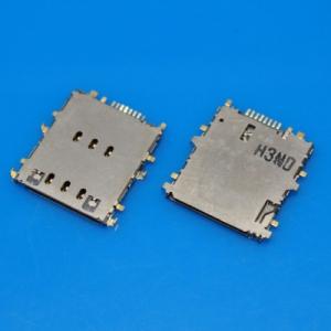Čtečka SIM Samsung P5200, T210, T211, T230, T310, T311, P3200, P3210