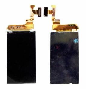 LCD displej SonyEricsson Satio.