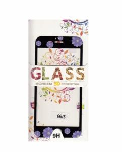 Tvrzené sklo 2,5D DESIGN Soft Frame Full Cover iPhone 7, 8 (4,7) vzor 3 černá