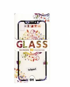 Tvrzené sklo 2,5D DESIGN Soft Frame Full Cover iPhone X vzor 3 černá