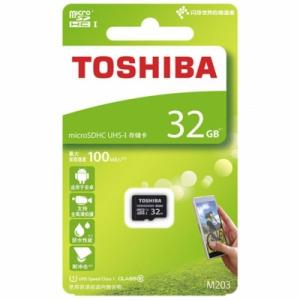 Paměťová karta micro SD TOSHIBA 32GB Class 10 UHS I  100MB/s Blistr