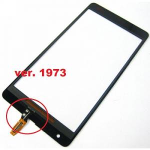 Dotyková deska Nokia / Microsoft 535 Lumia verze: 1973 černá