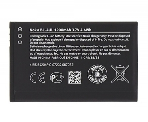 Baterie Nokia BL-4UL 1200mAh Li-ion (Bulk) - 225